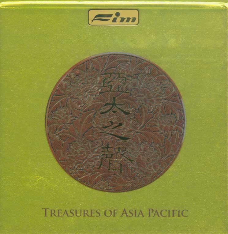 Treasures of Asia Pacific